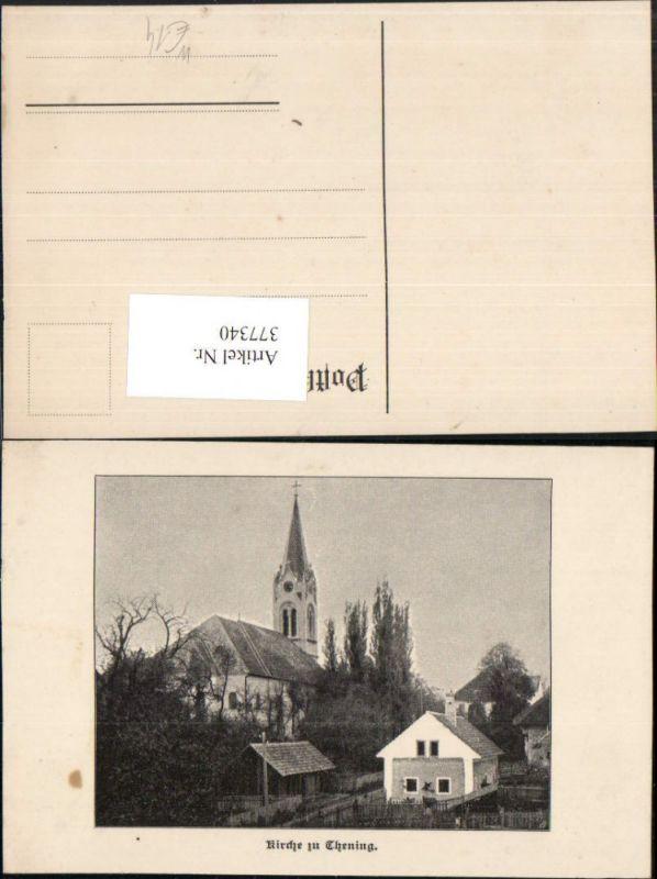 Thening Kirchberg-Thening Kirche