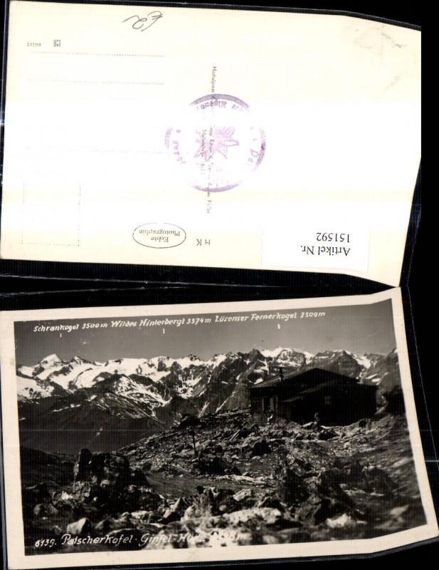 Foto Ak Patscherkofel Gipfel Hütte Patsch Gipfelkarte