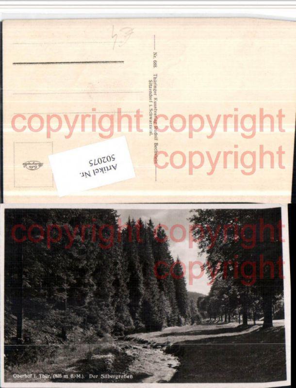 Oberhof Silbergraben Landschaft