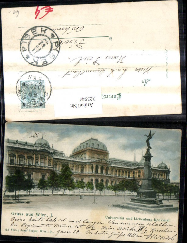 Wien 1 Universität m. Liebenberg Denkmal
