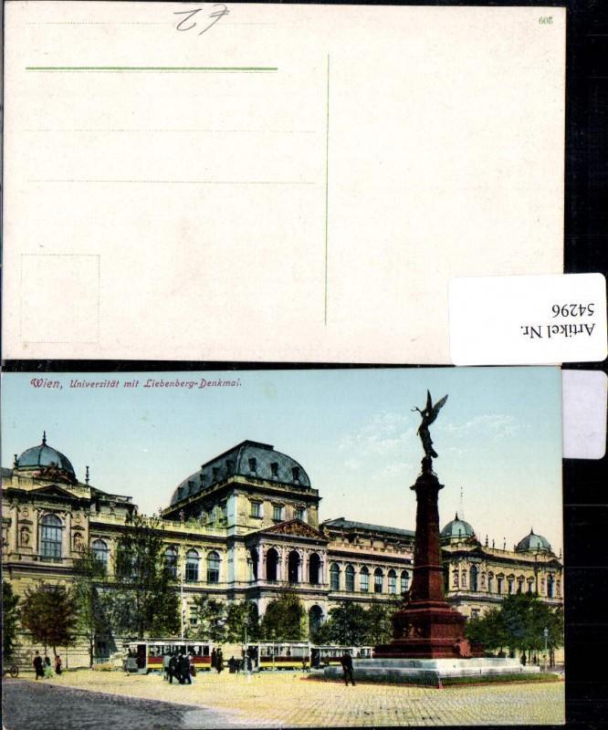 Wien 1 Universität Liebenberg Denkmal