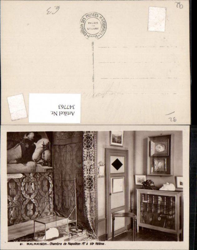 Der artikel mit der oldthing id 39 20329762 39 ist aktuell nicht lieferbar - Chambre de commerce hauts de seine ...
