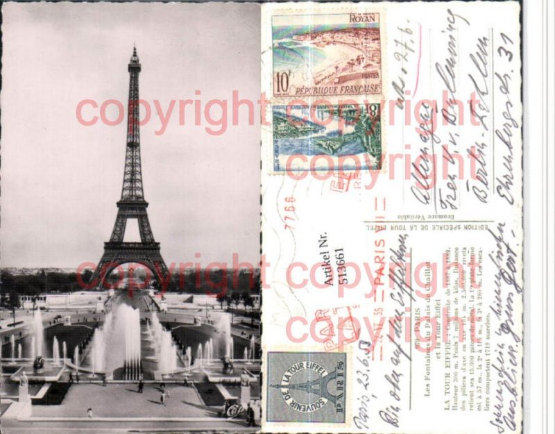 Paris Les Fontaines du Palais Chaillot et Tour Eiffel Eiffelturm Turm