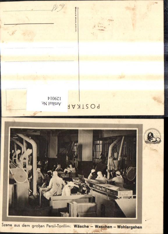 Reklame Persil Szene a. Tonfilm Wäsche Waschen Wohlergehen Waschmittel We