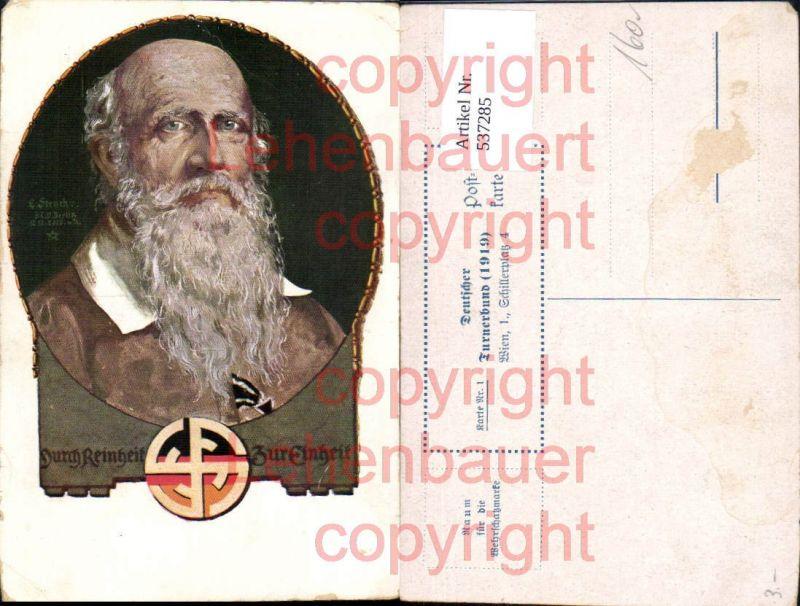 tolle Künstler AK Gustav Jahn pub Deutscher Turnerbund 1