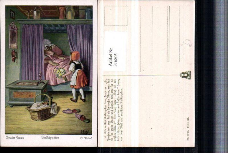 Künstler AK O. Kubel Brüder Grimm Märchen Rotkäppchen Blumen Wolf Bett