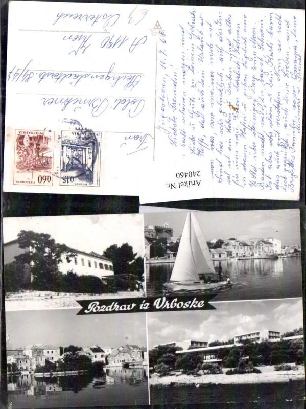 Pozdrav iz Vrboske Vrboska Teilansicht Segelboot Mehrbildkarte