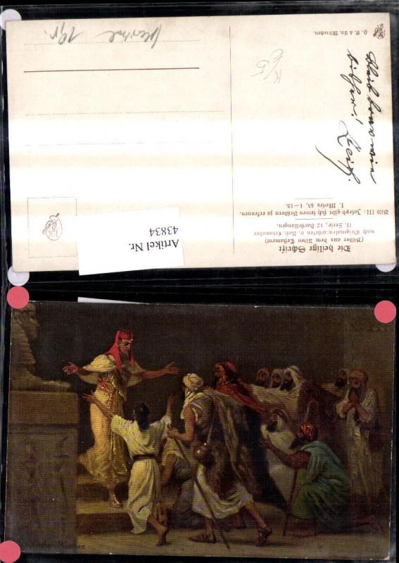 Künstler Ak Rob. Leinweber Religion Die Heilige Schrift Josef gibt sich se