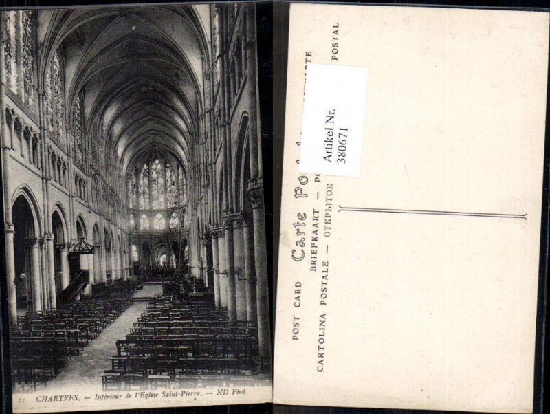 Kirche chartres interieur de l eglise saint pierre for Interieur verlag