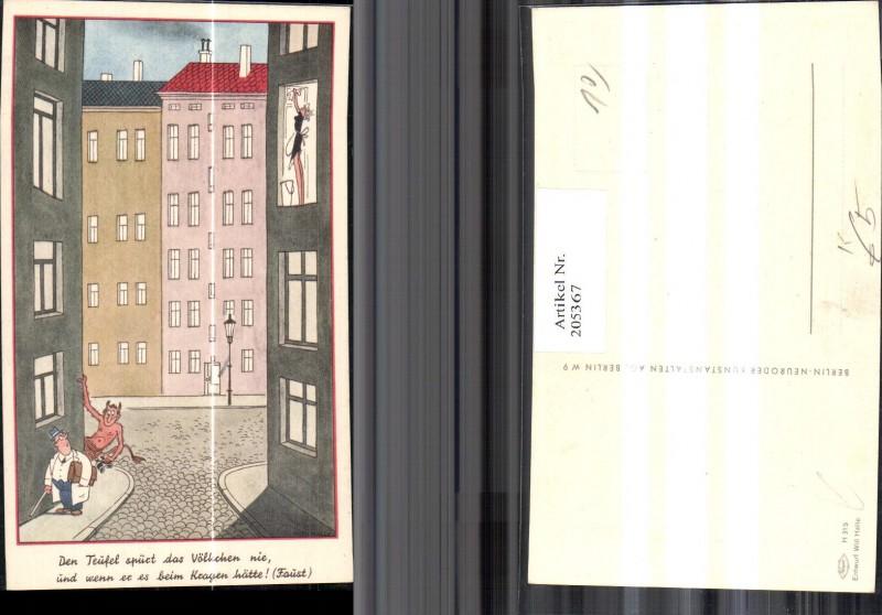 ansichtskarte frau schaut aus dem fenster engel versteckt sich 1900 nr 122554 oldthing. Black Bedroom Furniture Sets. Home Design Ideas