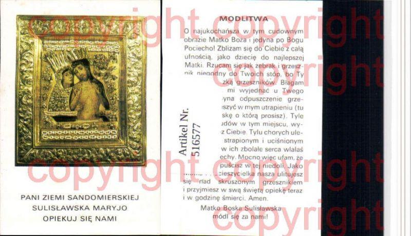 Heiligenbildchen Andachtsbild Maria Jesus Kronen