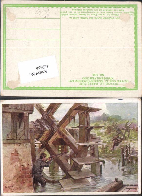 Kriegsfürsorge 434 Künstler AK Fr. Jung Wassermühle Mühle Wassermühle Sol