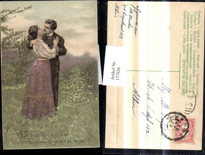Präge Litho Paar Kuss Liebe Spruch Text Goldverzierung