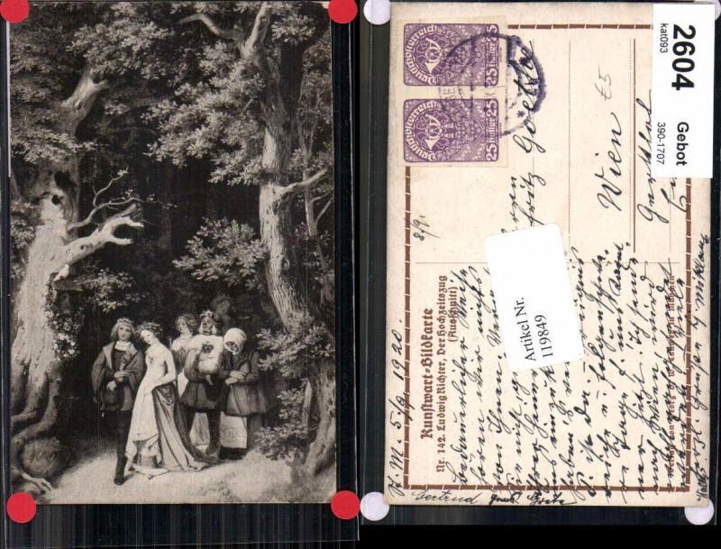 Kunstwart Karte 142 Ludwig Richter Hochzeitszug