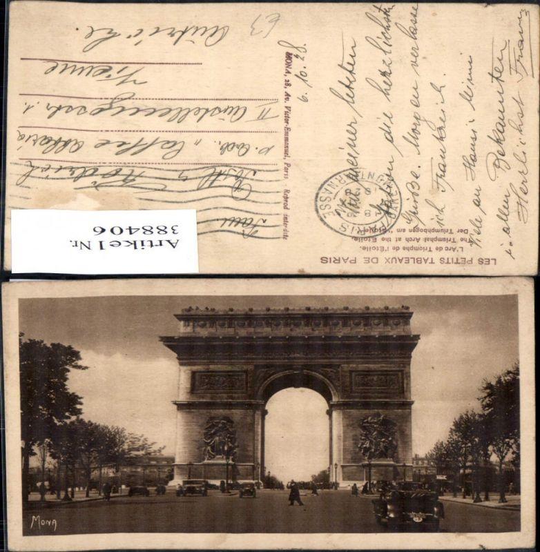 Statue Monument Paris L Arc de Triomphe de Etoile Triumphbogen