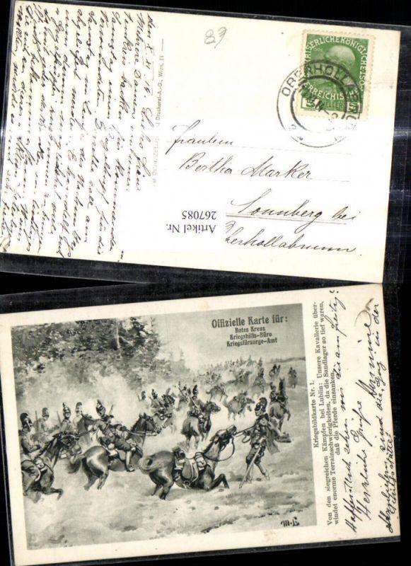 Künstler Ak WW1 Soldaten Kampf Lublin Kavallerie Pferde