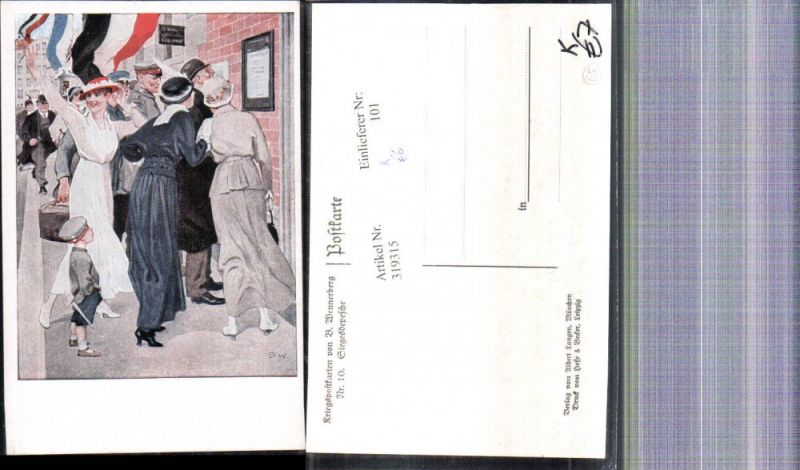 Künstler Ak Brynolf Wennerberg Kriegspostkarte 10 Siegesdepesche