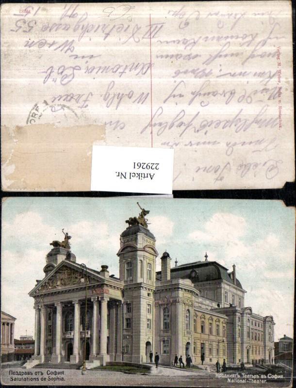 Sofia National-Theater
