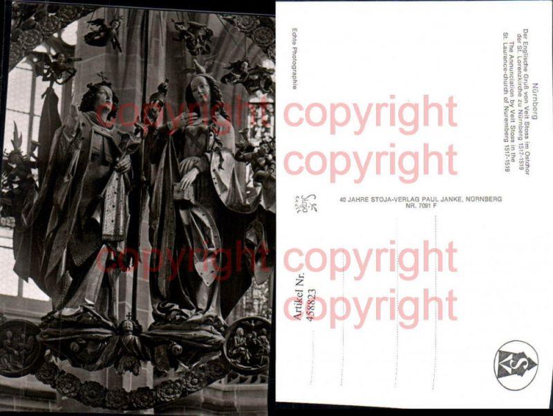 Nürnberg St. Lorenzkirche Englische Gruß von Veit Stoss Nr. 458823 ...
