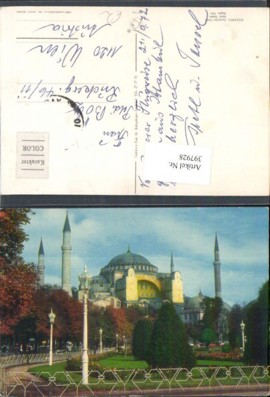 Turkey Istanbul Ayasofya Cami Saint Sophia Moschee Minarette