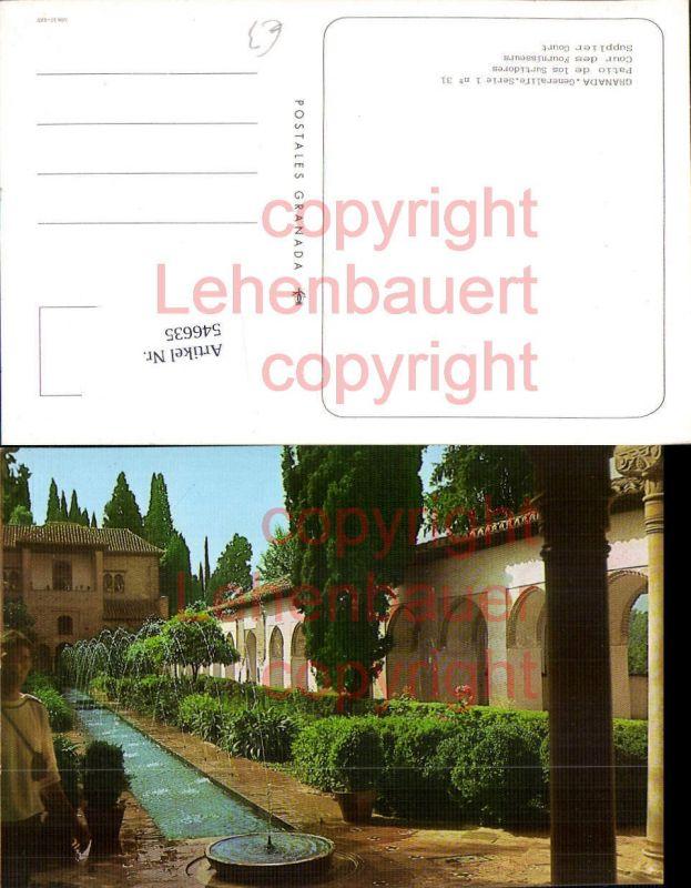 Spain Granada Suplier Court