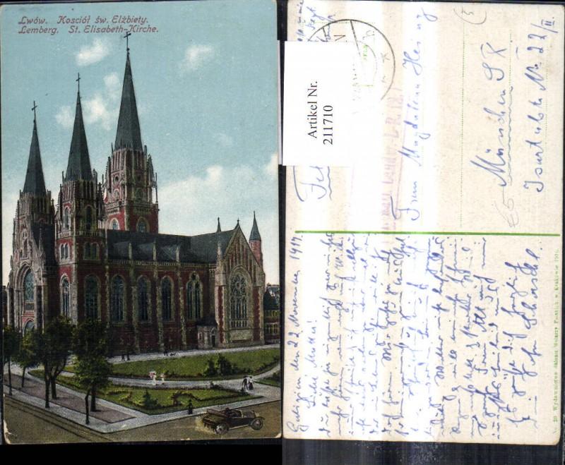 Lwöw Kosciot sw. Elzbiety Lemberg St Elisabeth Kirche