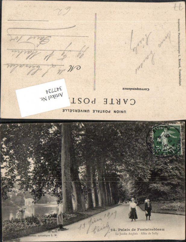 Der artikel mit der oldthing id 39 30414978 39 ist aktuell for Jardin anglais en france
