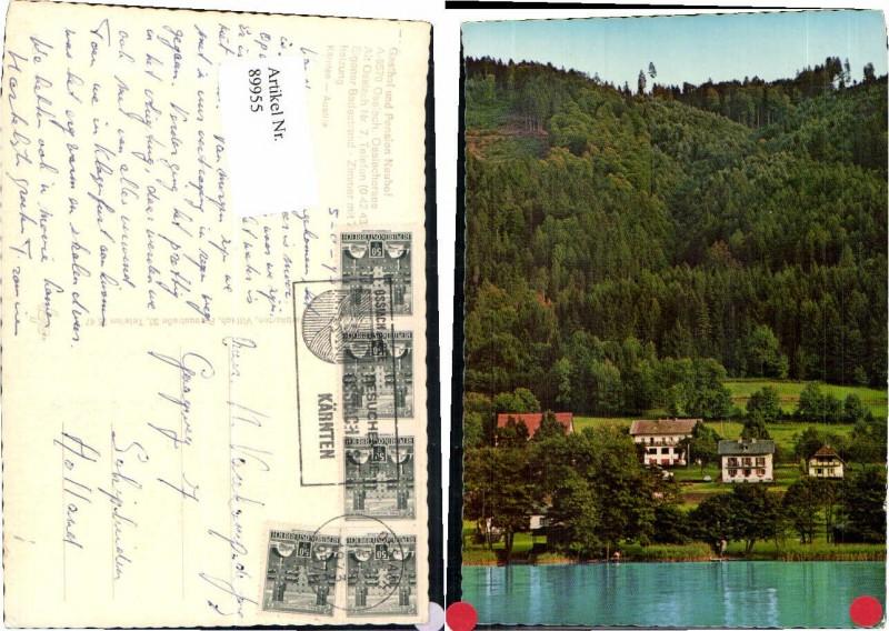 89955;Gasthaus Hotel Neuhof Ossiach Ossiachersee 1973