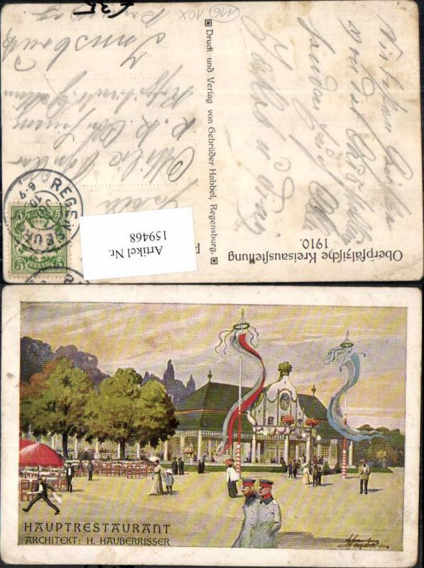 Oberpfälzische Kreisausstellung Ausstellung 1910 Regensburg Hauptrestaura