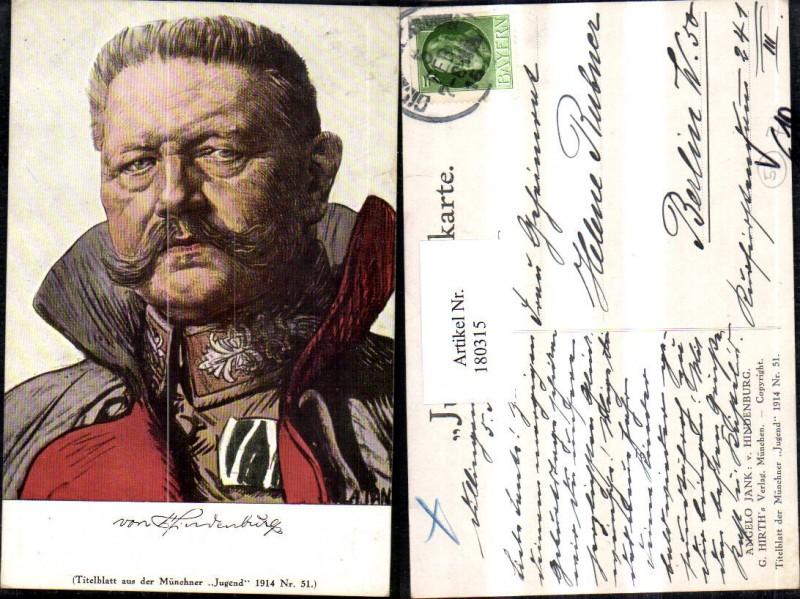 Künstler AK Angelo Jank Von Hindenburg Portrait pub G. Hirths 51