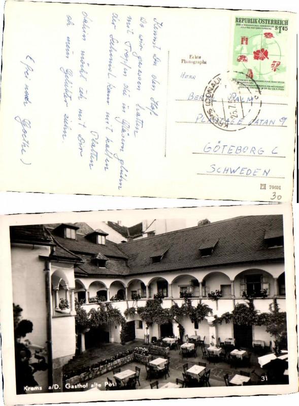 70072;Krems a.d. Donau Gasthaus Alte Post Gastgarten
