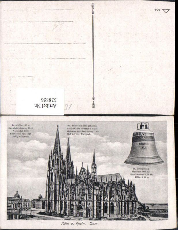 Kirche Köln a. Rhein Dom Glocke St Peterglocke