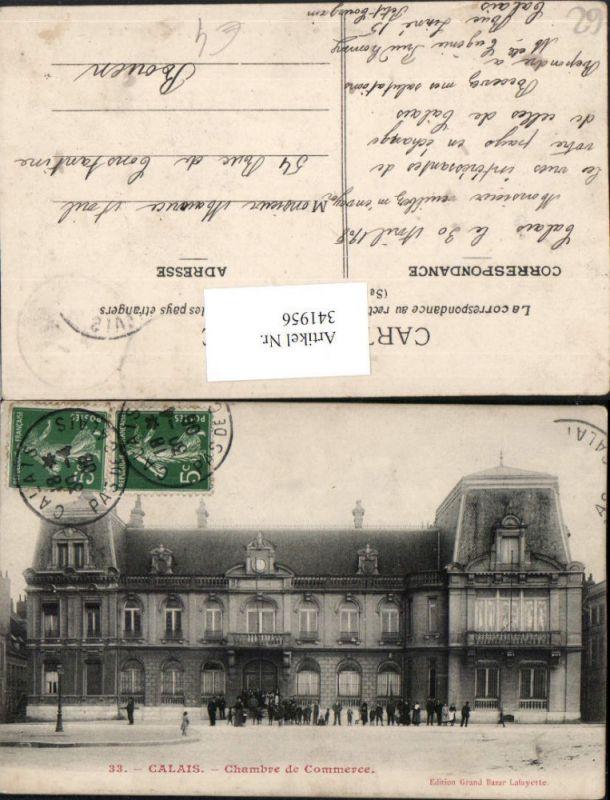 Der artikel mit der oldthing id 39 21054777 39 ist aktuell nicht lieferbar - Chambre agriculture pas de calais ...