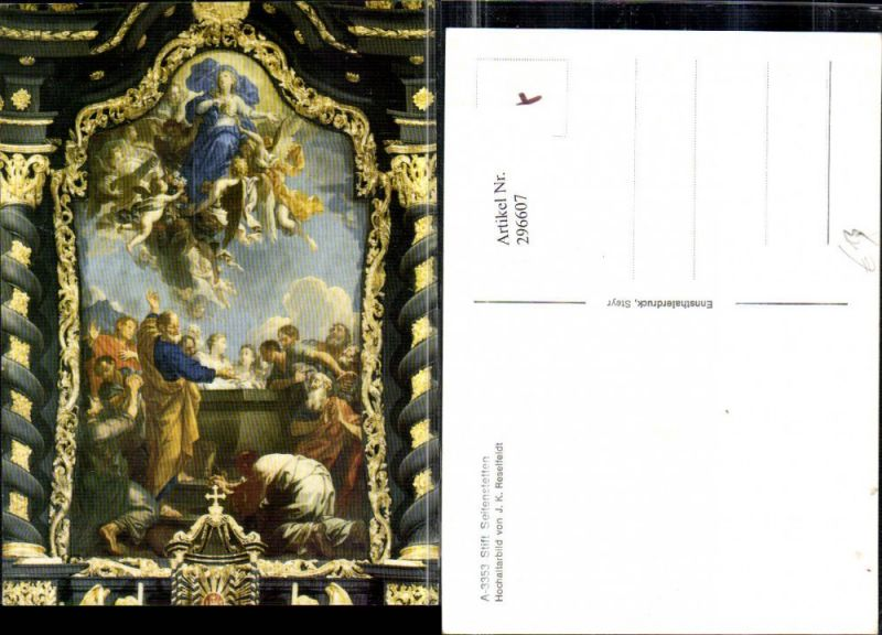 Stift Seitenstetten Hochaltarbild von J. K. Reselfeldt Detailansicht
