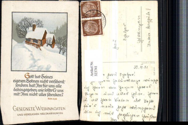 Spruch Zitat Bibel Römer 8-32 Weihnachten Winterlandschaft Haus Nr ...