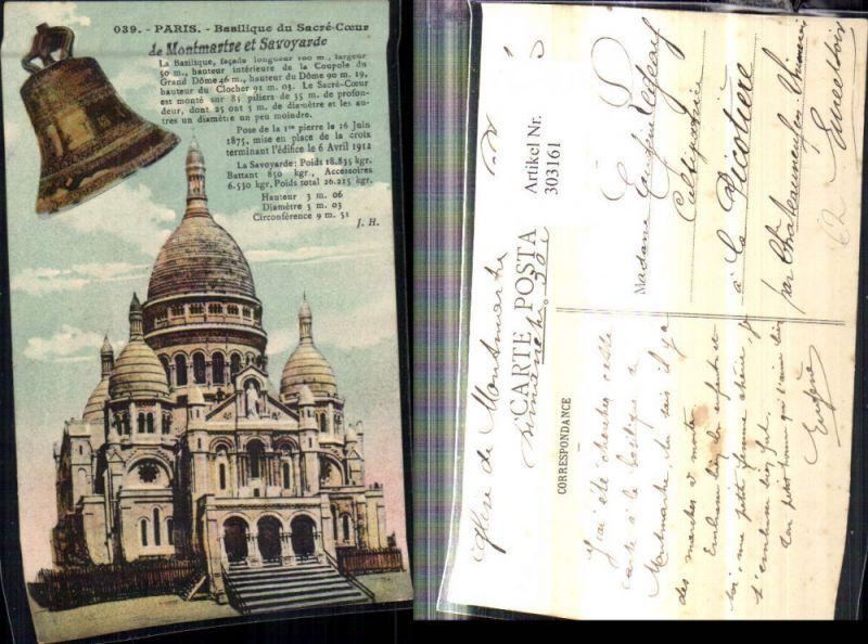 Fotomontage Paris Basilique du Sacre Coeur de Montmartre Kirche Glocke Te