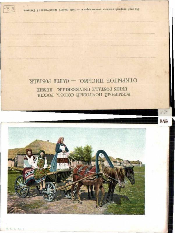62693;Ungarische Bauern Pferd Gespann Trachten