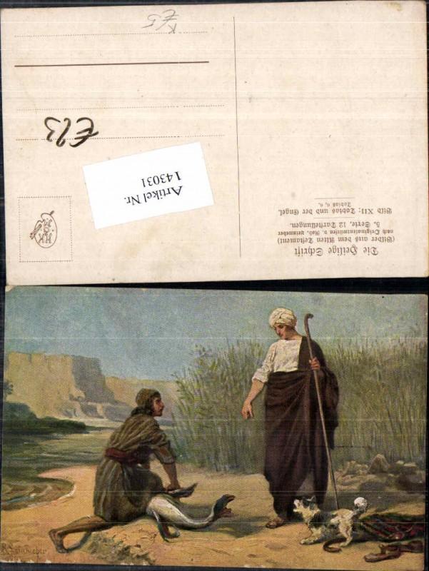 Heilige Schrift Altes testament Tobias und der Engel Robert Leinweber
