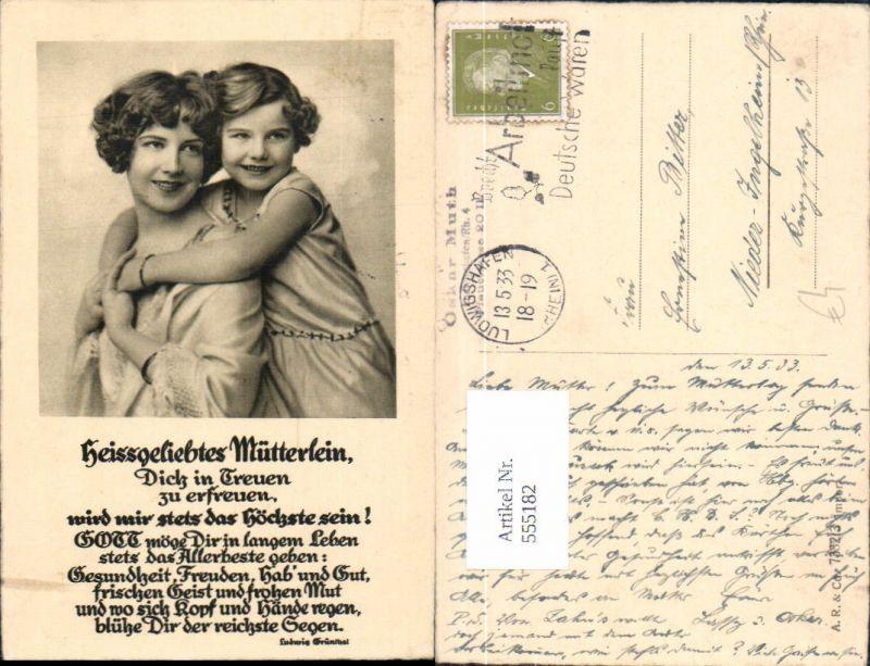 Muttertag Mutter Spruch Ludwig Grünthal