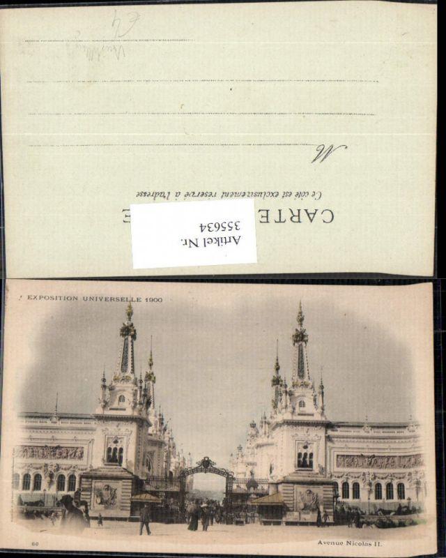 Exposition Universelle 1900 Paris Avenue Nicolas II