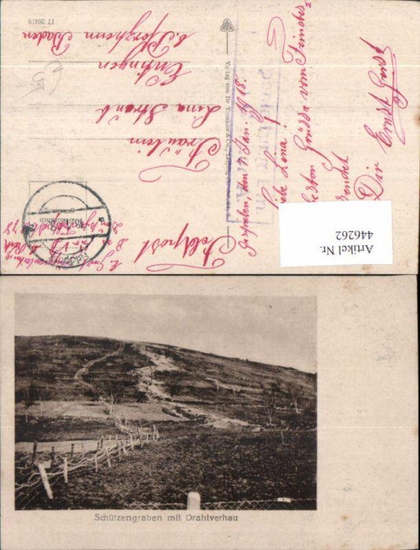 WW1 Schützengraben m. Drahtverhau Kriegsschauplatz