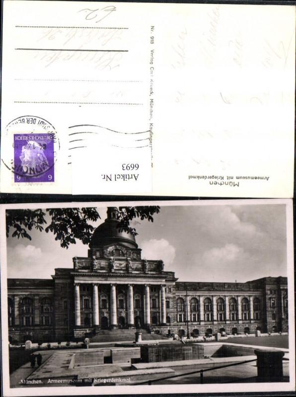 München Armeemuseum m. Kriegerdenkmal