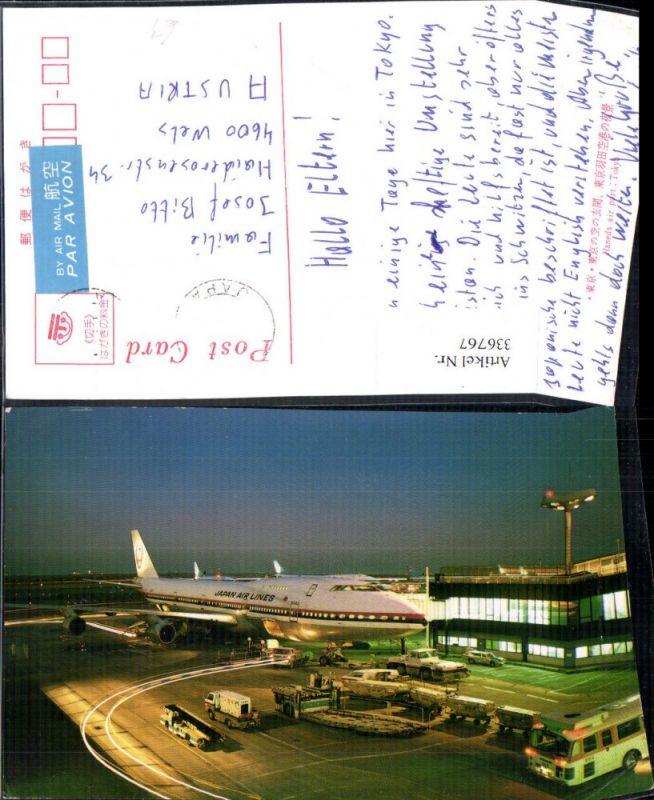 Japan Airlines Flugzeug zivil Flughafen Tower b. Nacht