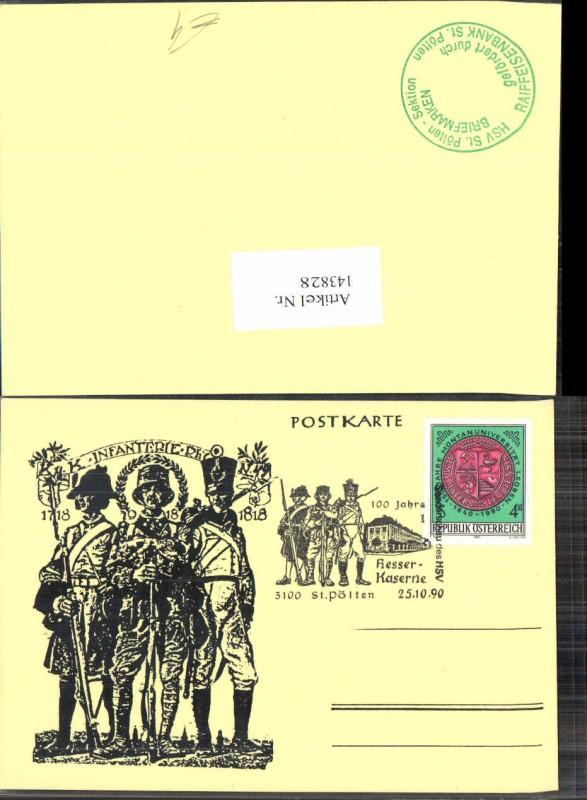 St Pölten K.K. Infanterie Regiment 1990 Spratzern Hesser KASERNE