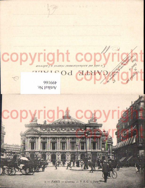 Paris L Opera Oper Kutsche