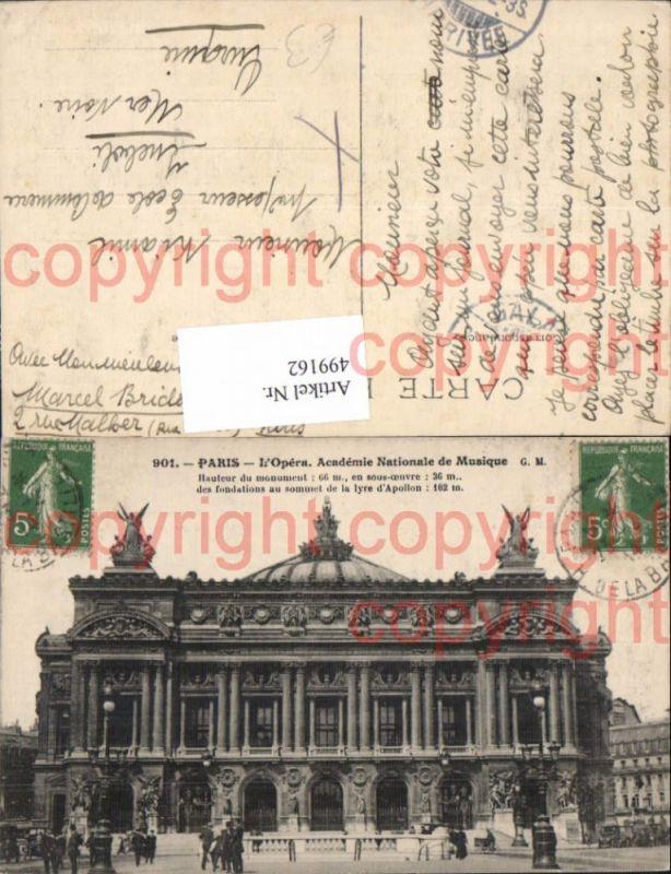 Paris Oper L Opera Academie Nationale de Musique