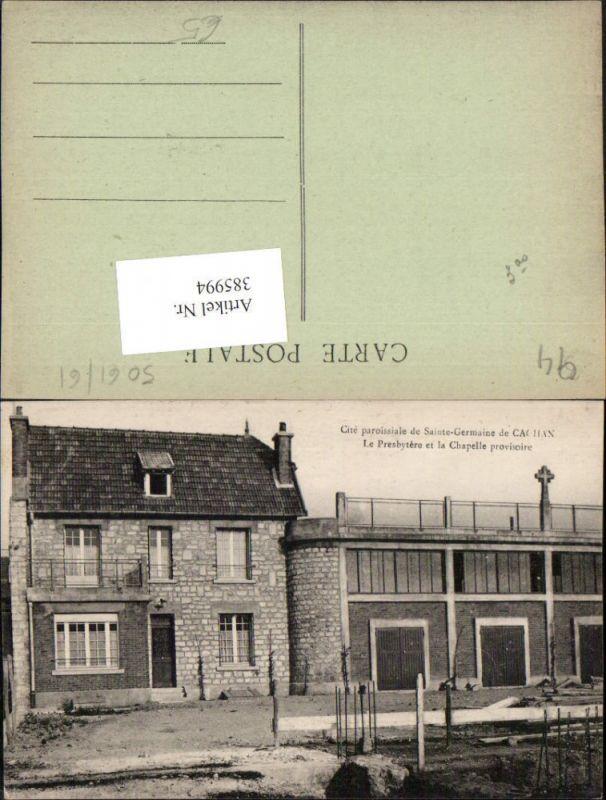 Ile-de-France Val-de-Marne Sainte-Geramine de Cachan Presbytere et la Cha