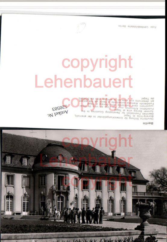 ak berlin reinickendorf tegel hochhaus im borsigwerk nr 1935089 oldthing ansichtskarten. Black Bedroom Furniture Sets. Home Design Ideas