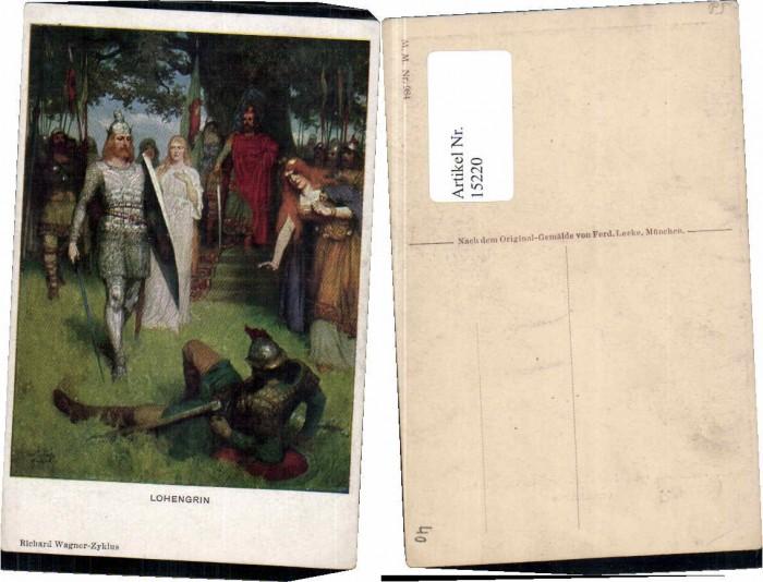 15220;M. Munk Vienne 984 Lohengrin Wagner Zyklus