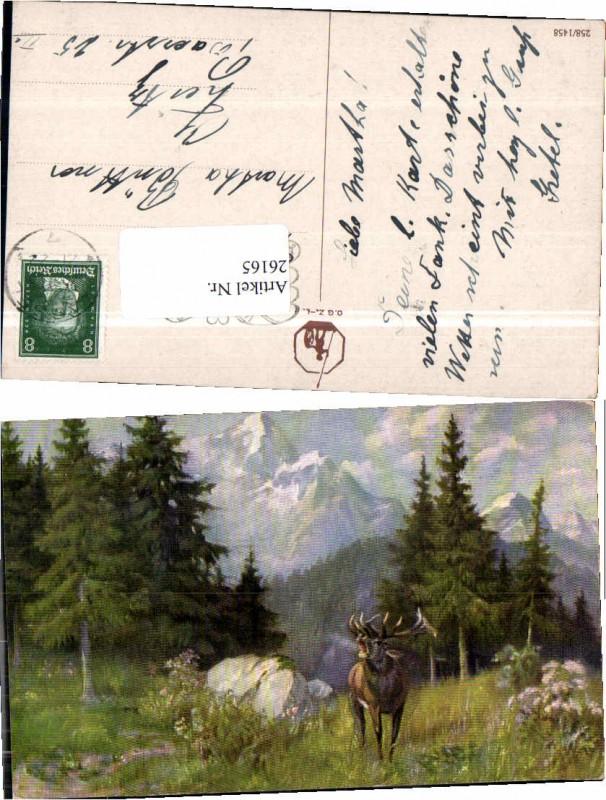 26165;Jagd Hirsch röhrt im Wald